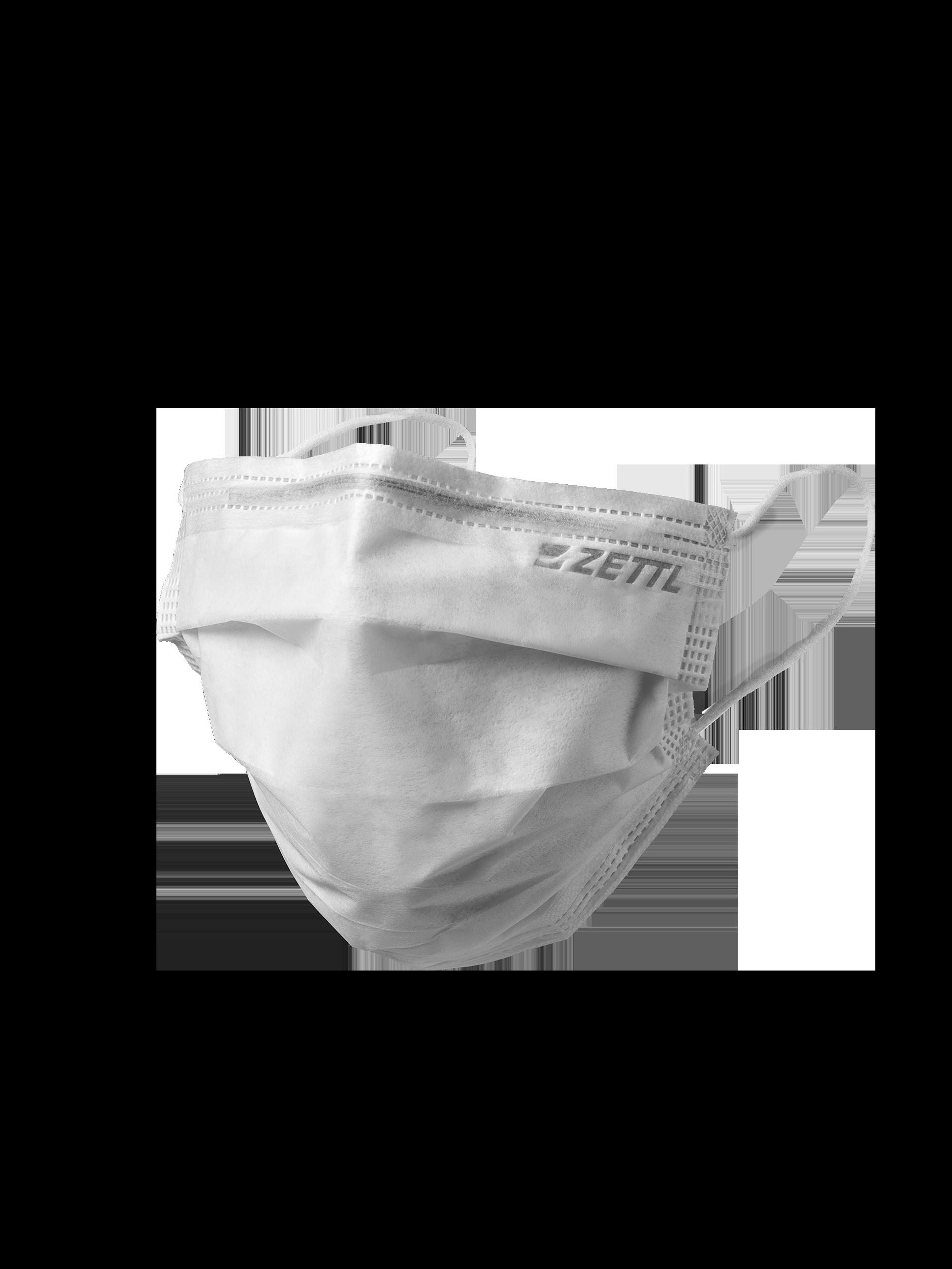 ZETTL OP-Maske PLUS Typ II
